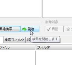 dfe_03-thum.jpg