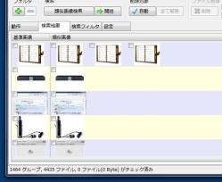 dfe_04-thum.jpg