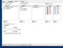 dfe_05-thum.jpg