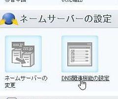 domein_01.jpg