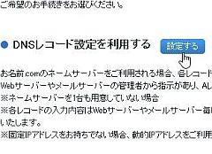 domein_02.jpg