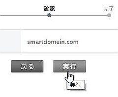 domein_09.jpg