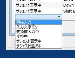 henkan_05-thum.jpg