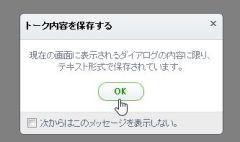 lineback_04-thum.jpg