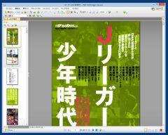 pdfv_01-thum.jpg