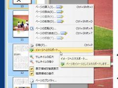 pdfv_02-thum.jpg