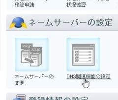 rssonamae_01.jpg