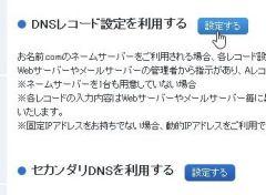 rssonamae_02.jpg