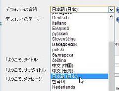 settei_02.jpg