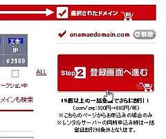 domain_02.jpg
