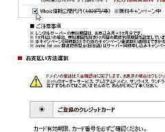 domain_05.jpg