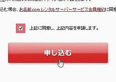 domain_06.jpg
