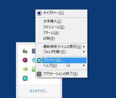 gamen_01-thum.jpg