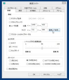 gamen_02-thum.jpg