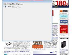 gamen_03-thum.jpg