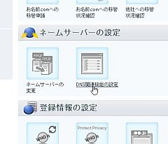 mcdoma_01.jpg