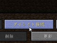 mcserver_02.jpg