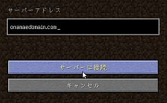 mcserver_03.jpg