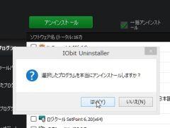 obit_04-thum.jpg