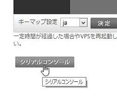 server_01.jpg