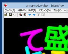webp_05-thum.jpg