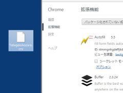 aozora_02-thum.jpg