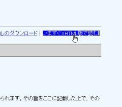 aozora_04-thum.jpg