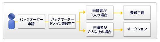 back_05.jpg