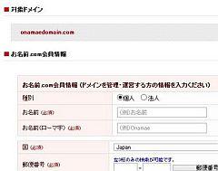 domain_04.jpg