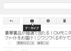gmailarc_01-thum.jpg