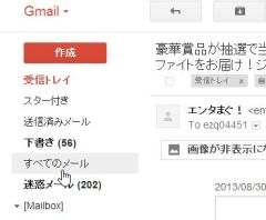 gmailarc_02-thum.jpg