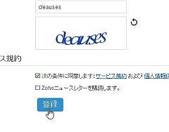 zoho_02.jpg