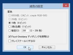 gif_03-thum.jpg