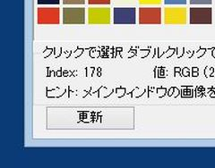 gif_09-thum.jpg
