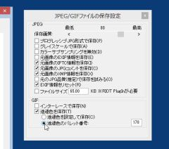 gif_11-thum.jpg