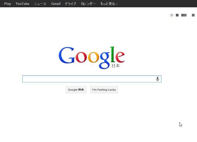 「google トップ」の画像検索結果