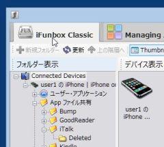 iosback_01-thum.jpg