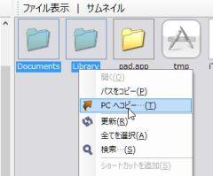 iosback_03-thum.jpg