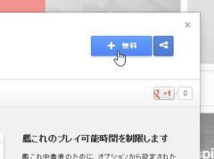 kinkore_01-thum.jpg