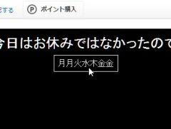 kinkore_05-thum.jpg