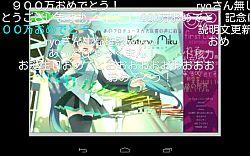 nexus7_2_04.jpg