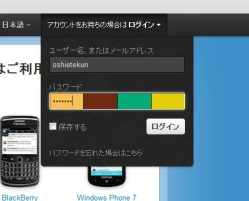passcolor_02-thum.jpg
