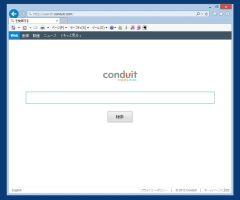 IEのスタートページ設定が勝手に「Search Protect」に変更された。戻し方を教えて