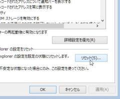 scan_03-thum.jpg
