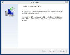 scan_05-thum.jpg