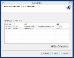 scan_06-thum.jpg