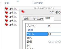 title_04-thum.jpg