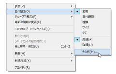 title_05-thum.jpg