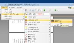 tyushaku_03-thum.jpg