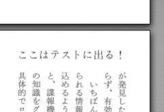 tyushaku_04-thum.jpg